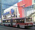Slovak bus.jpg