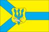 Hiệu kỳ của Huyện Sniatyn