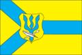 Snjatynskiy rayon prapor.png