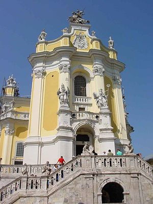 St. George's Cathedral, Lviv - Image: Sobor Sw Jura Lwow 2