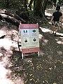 Social distancing rules in Marin park.jpg