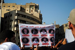 Human rights in Egypt under the Supreme Council of the Armed Forces - Image: Some of the 9th of March detainees (Egypt)