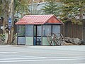 Southwest at Hwy 224 & Bobsled bus shelter in Summit County, Utah, Apr 16.jpg
