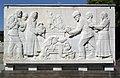 Sowjetische Ehrenmal im Treptower Park - Sarkophag 3.jpg