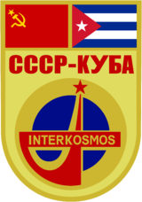 Soyuz38 patch.png