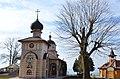 Spomenik-kulture-SK154-Manastir-Lesje 20150221 0966.jpg