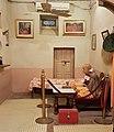 Srila Prabhupada Room at Radha Damodar Mandir in Vrindavan.jpg