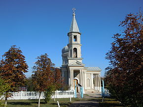St. Michael church in Utkonosivka 01.jpg