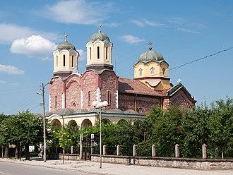Varshets - St. George Church