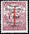 StampWestern-Hungary1921Michel64.JPG