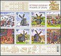 Stamp 2012 Vitrjaky.jpg