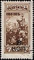 Stamp Soviet Union 1925 235a.jpg