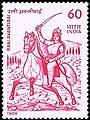 Stamp of India - 1988 - Colnect 165242 - Rani Avantibai of Ramgarh.jpeg