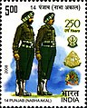 Stamp of India - 2008 - Colnect 157974 - 14 Battalion Punjab Regiment Nabha Akal 250 Years.jpeg