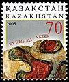 Stamp of Kazakhstan 518.jpg