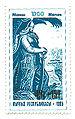 Stamp of Kyrgyzstan 068.jpg