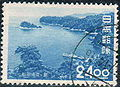 Stamp of Tomoga Shima.JPG
