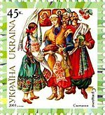 Stamp of Ukraine s549.jpg
