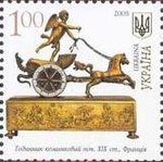 Stamp of Ukraine s910.jpg