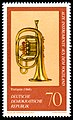 Stamps of Germany (DDR) 1977, MiNr 2228.jpg
