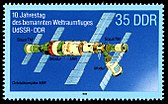 Stamps of Germany (DDR) 1988, MiNr 3192.jpg