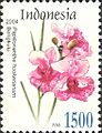 Stamps of Indonesia, 007-04.jpg