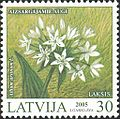 Stamps of Latvia, 2005-06.jpg