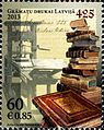 Stamps of Latvia, 2013-25.jpg