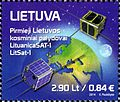 Stamps of Lithuania, 2014-22.jpg