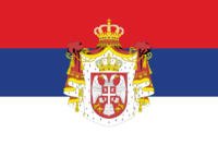 State Flag of Serbia (1882-1918).png
