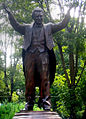 Statue of Placido Domingo in Mexico City.jpg