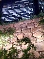 Stone Wall and Kasumigaseki Bldg. - panoramio.jpg