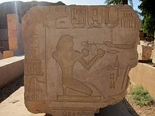 Stone block with relief at Karnak Temple.jpg