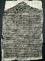 Stone rubbing of Burmese script.jpg