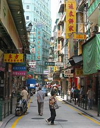 Cantonese Wikipedia