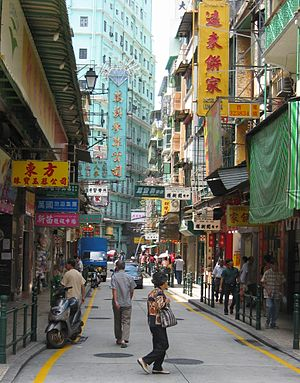 Demographics of Macau - Street scene in Macau