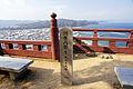 Sumoto Castle Awaji Island Japan04n.jpg