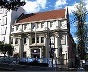 Sydney Jewish Museum in Darlinghurst, Sydney