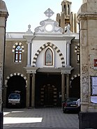 A church in damascus