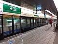 TW 台灣 Taiwan 台北 Taipei MRT Station tour August 2019 SSG 19.jpg