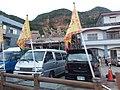 TW 台灣 Taiwan 新北市 New Taipei 瑞芳區 Ruifang District August 2019 SSG 12.jpg