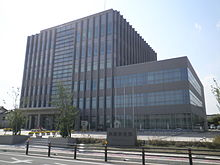 Tahara city office1.JPG