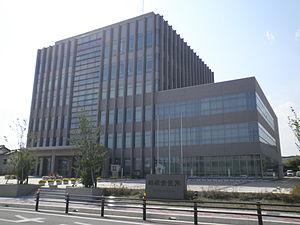 Tahara, Aichi - Tahara City Hall