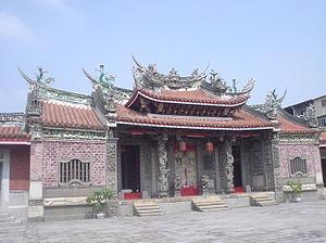 Taichung Lin Shi Family Temple