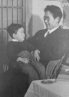 Taketani Mitsuo with his son.JPG