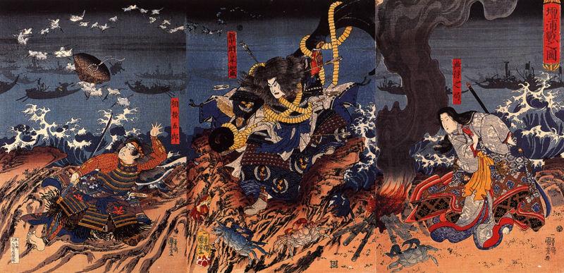 Image Result For Japanesse Huge Monsters