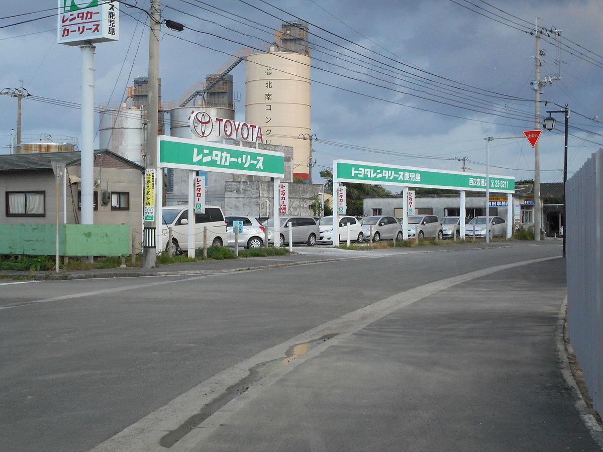 トヨタ レンタ リース 鹿児島