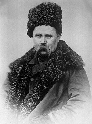 Little Russian identity - Image: Taras Shevchenko 1859 (zoom)