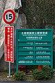 Taroko-Gorge Hualien Taiwan Swallow-Grotto-03.jpg