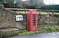 Telephone Box, The Street, Easton Grey, Wiltshire 2015 (geograph 5817859).jpg